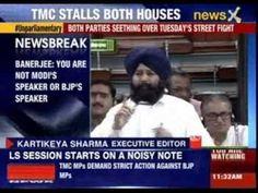 Kalyan Banerjee: You are not Modi's speaker or BJP's speaker