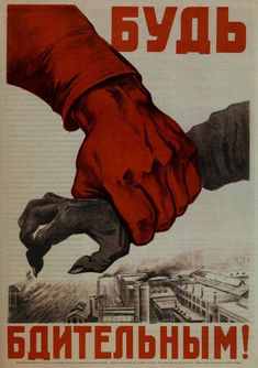 """Soviet poster, """"Be on guard against enemies of The People."""""""