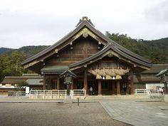 Izumo-taisha Japan   縁結びの寺社でおすすめ 出雲大社(島根県)