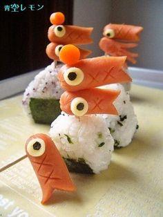 Fishes onigiri (rice balls) 鯉のぼり