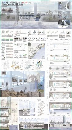 Pools ideas, browse architecture portfolio presentation pools photos and ar Architecture Tools, Architecture Panel, Architecture Student, Architecture Portfolio, Presentation Board Design, Architecture Presentation Board, Portfolio Presentation, Revit, Planer Layout