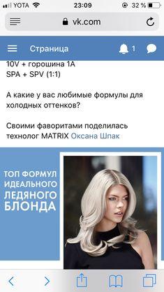 Matrix Formulas, Matrix Hair Color, Spa, Hairstyles, Colour, Hair Cuts, Hair Makeup, Color, Hairdos