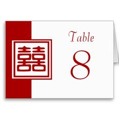 Double Happiness • Square • Table Numbers • Mix and Match Wedding Invitation Collection, great for Chinese Weddings #weddings #invitations