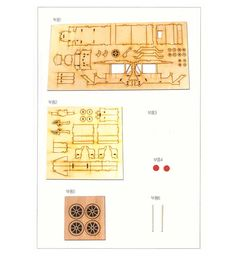 Wooden-Model-Transportaion-Kits-Junior-Series-Scale-models-Classic-Car-1