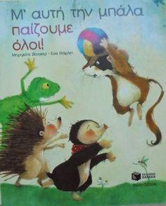 Baby Care, My Books, Kindergarten, Crafts For Kids, Children, School, Animals, Diversity, Greek
