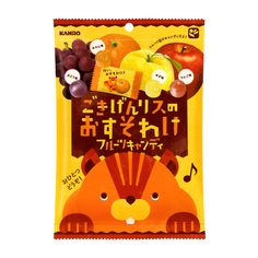 ごきげんリスのおすそわけフルーツキャンディ - 食@新製品 - 『新製品』から食の今と明日を見る!