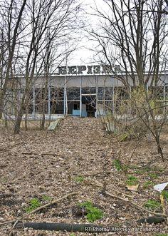 Chernobyl: Berezka supermarket