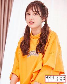 (27) Twitter Jeon Somi, Kpop Girl Groups, Girl Next Door, Hairstyles With Bangs, Korean Singer, South Korean Girls, Chanyeol, Idol, Celebrities