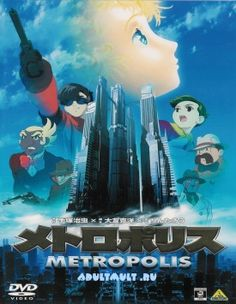 Метрополис [ Metropolis ]