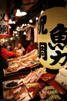 Nishiki Street in Kyoto.
