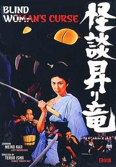 Blind Woman's Curse (1970) Teruo Ishii
