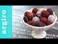 Τρουφάκια σοκολάτας από την Αργυρώ Μπαρμπαρίγου | Τρουφάκια λες και στο μυαλό σου έρχεται η πιο λαχταριστή σοκολατένια μπουκιά. Αυτή η συνταγή είναι τέλεια!