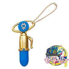 Bandai Sailor Moon 20th Hensou