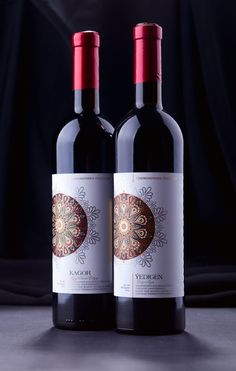 Turkmenistan Wines on Packaging of the World - Creative Package Design Gallery