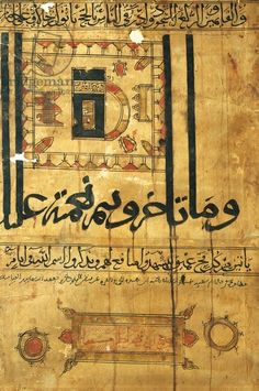 Certificate commemorating pilgrimage to Mecca from time of Seljuk, 1193