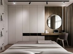 Outstanding modern bedroom designs are offered on our internet site. Have a look and you wont be sorry you did. Wardrobe Door Designs, Wardrobe Design Bedroom, Bedroom Bed Design, Bedroom Furniture Design, Home Room Design, Modern Bedroom Design, Home Decor Bedroom, Home Interior Design, House Design