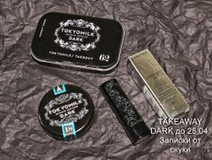 """Записки от скуки: DARK Takeaway - """"Записки от скуки"""" до 25.04."""
