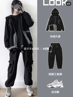 Boyish Outfits, Korean Casual Outfits, Korean Outfit Street Styles, Swaggy Outfits, Retro Outfits, Cute Casual Outfits, Tomboy Outfits, Korean Girl Fashion, Ulzzang Fashion