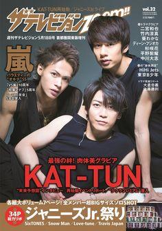 Mini Albums, Group Pictures, Japanese Men, Man In Love, Visual Kei, Jets, Singer, Asian Boys, Portrait