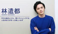 Hi Boy, Event Banner, Mingyu, Banner Design, Newlyweds, Cute Couples, Interview, Japanese, Image