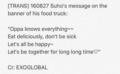 160827 [TRANS]  SUHO message and he prepared a food truck for EXO-Ls who attended Music Core today  #AdminNJ ___ Cr:EXOGLOBAL . . . #EXO #EXOL #Xiumin #Luhan #Kris #Suho #Lay #Baekhyun #Chen #Chanyeol #DO #Tao #Kai #Sehun #엑소 #시우민 #루한 #크리스 #수호 #레이 #백현 #첸 #찬열 #디오 #타오 #카이 #세훈
