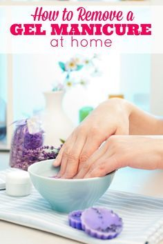 So, you went to the salon and got a gel manicure. Now it's time remove it. Wait! Don't remove it until you read these tips on how to remove a gel manicure at home. It's a delicate process so as to not destroy and weaken your nails.