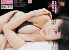 "AKB48 Yuki Kashiwagi ""Forever Heroine"" on Young Champion Magazine"