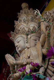 Guan Yin | Avalokiteśvara | Meditative DMT