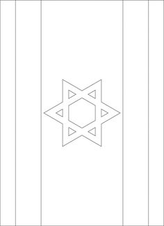 israel-flag-coloring-pages
