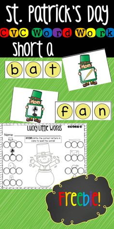 FREE CVC word work center activity to help your students work on short a! #StPatrick\'sDay #wordwork #CVChttps://www.teacherspayteachers.com/My-Products