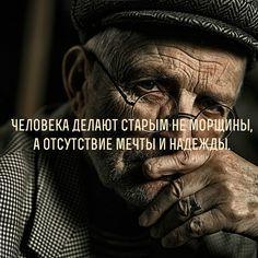 Владимир Чернушевич