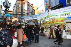 Namdaemun market is one of the largest wholesale markets in Seoul in Korea.There are over 1,000 shops, stalls, street vendors, and several department stores nearby.