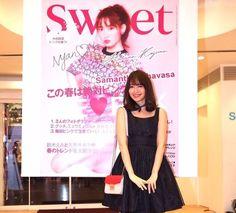 2/22卒コン記念AKB48小嶋陽菜さんsweetサマンサタバサが可愛い