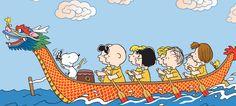 Peanuts and dragon boat! Charlie Brown Cartoon, Charlie Brown And Snoopy, Snoopy Party, Lucy Van Pelt, Dragon Boat Festival, Joe Cool, Challenge, Snoopy And Woodstock, Peanuts Gang