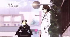 The cutest!!! Shinra and Celty, Durarara!!x2 Shou