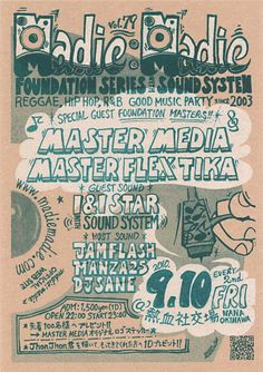 Handwritten flyer, screen print. Written by Massa AquaFlow. Foundation reggae dance poster.