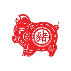 Lunar Year of the Pig on Behance Chinese Astrology, Chinese Zodiac, Chinese Art, Chinese New Year Crafts, Happy Chinese New Year, Lunar Festival, Chinese Celebrations, Chinese Paper Cutting, Japanese Mask