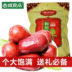 西域良品和田紅棗 和田駿棗 六星玉棗 新疆特產幹果大棗500g-tmall.com天貓
