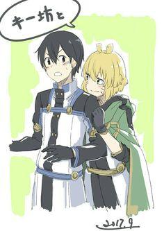 Kirito e Argo Asuna, Sword Art Online, Tous Les Anime, Accel World, Argo, Anime Artwork, Cool Art, Fan Art, Movie