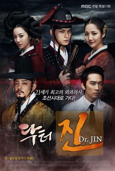 """Dr. Jin (2012) Better than """"Faith""""! This time travel drama is set in Joseon-era Korea. Song Seung-heon plays a doctor who uses his knowledge of modern medicine to do amazing things like primitive neurosurgery, creating penicillin, treating a cholera outbreak - it's all in a day's work! Strong supporting cast includes singer Kim Jaejoong, a softer side of Park Min-young, and character actor Lee Won-Jong. Plus, there's a brain baby. So cheesy it's classic. - s.e.t."""