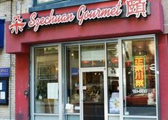 schezuan gourmet nyc - 21 W 39th St btw 5 and 6 ...  sesame noodles, dumplings in chili oil, scallion pancake (yes), sliced pork belly with chili-garlic soy, crispy cumin lamb filets, and ma po tofu.