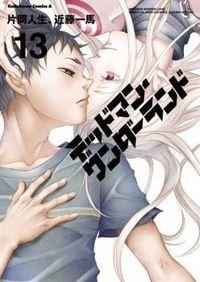 Deadman Wonderland Manga - Read Deadman Wonderland Online at MangaHere.com