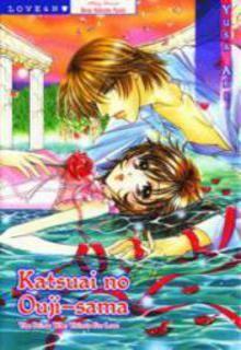 Katsuai no ouji-sama Manga