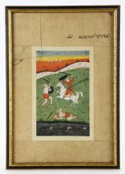 7010 - 19th C. Middle-Eastern Book Illustration Plate Autumn Estate Auction | Official Kaminski Auctions