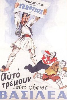 """Anticommunist poster during the referendum in favor of George ll. """"This is what they fear! Vote for the King! Vintage Advertising Posters, Vintage Advertisements, Vintage Ads, Vintage Images, Greek History, Modern History, Old Greek, Retro Ads, In Ancient Times"""