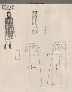 Japanese book and handicrafts - Lady Boutique Dress Making Patterns, Pattern Making, Embroidery Techniques, Sewing Techniques, Sewing Clothes, Diy Clothes, Japanese Sewing Patterns, Japanese Books, Pattern Drafting