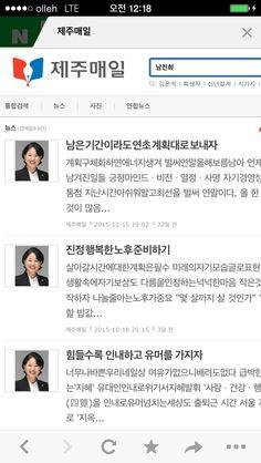 제주매일 논설위원 남진희칼럼