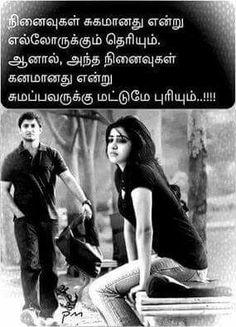 Tamil dom com