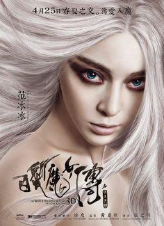 The White-Haired Witch of Lunar Kingdom - Bai fa mo nu zhuan zhi ming yue tian guo 3D (2014)