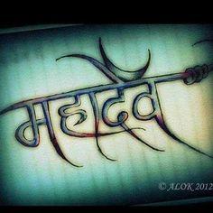 like this Rudra Shiva, Mahakal Shiva, Shiva Art, Lord Krishna, Krishna Tattoo, Mahadev Tattoo, Shiva Parvati Images, Sri Rama, Shiva Lord Wallpapers